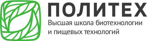 ВШБТиПТ реализует новые программы повышения квалификации
