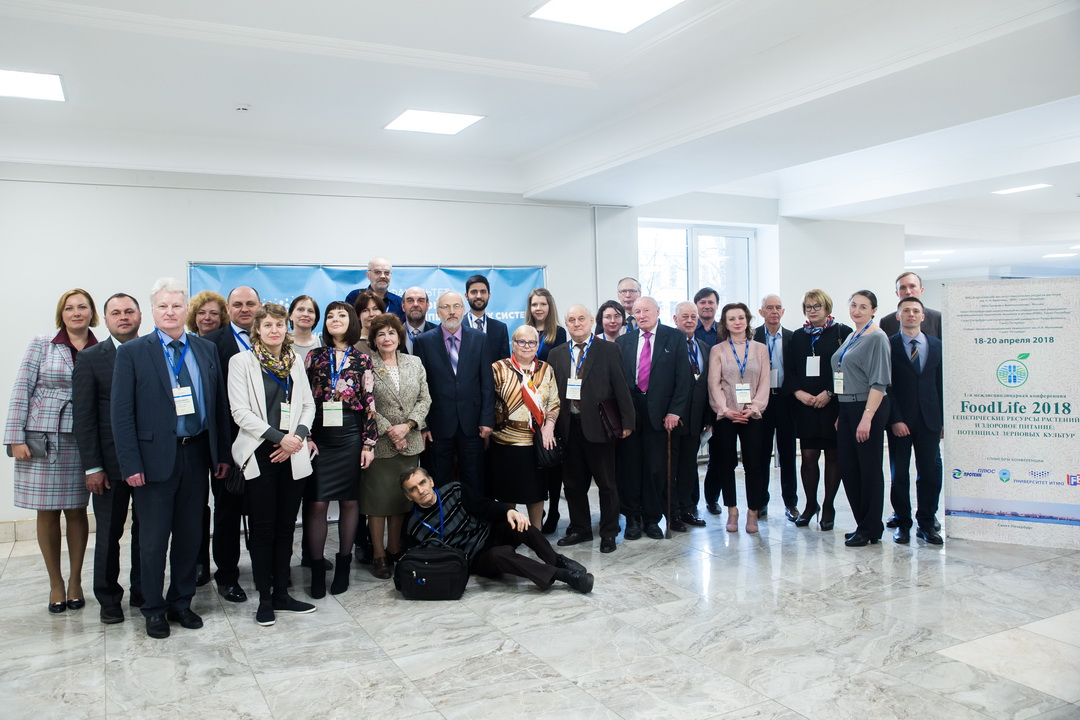 Участие сотрудников ВШБТиПТ в I Междисциплинарной конференции FOODLIFE 2018