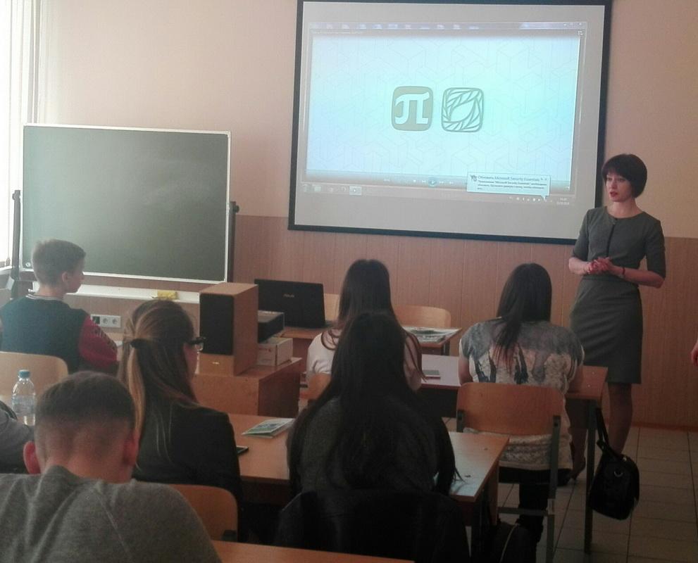 Учащиеся колледжа посетили Высшую школу биотехнологии и пищевых технологий