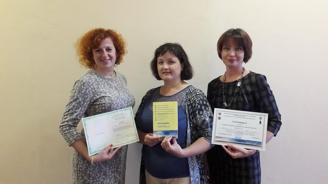 Преподаватели ВШБТиПТ стали участниками VI Международного Балтийского морского форума