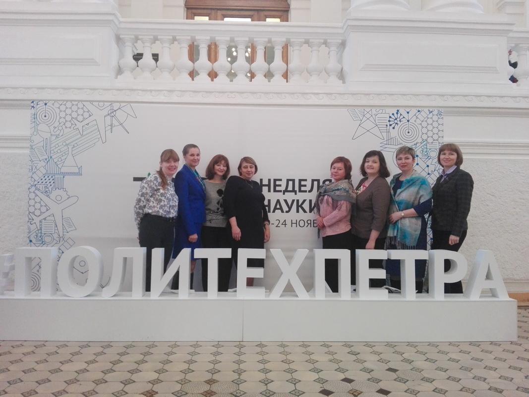 Неделя Науки-2018 в ВШБТиПТ