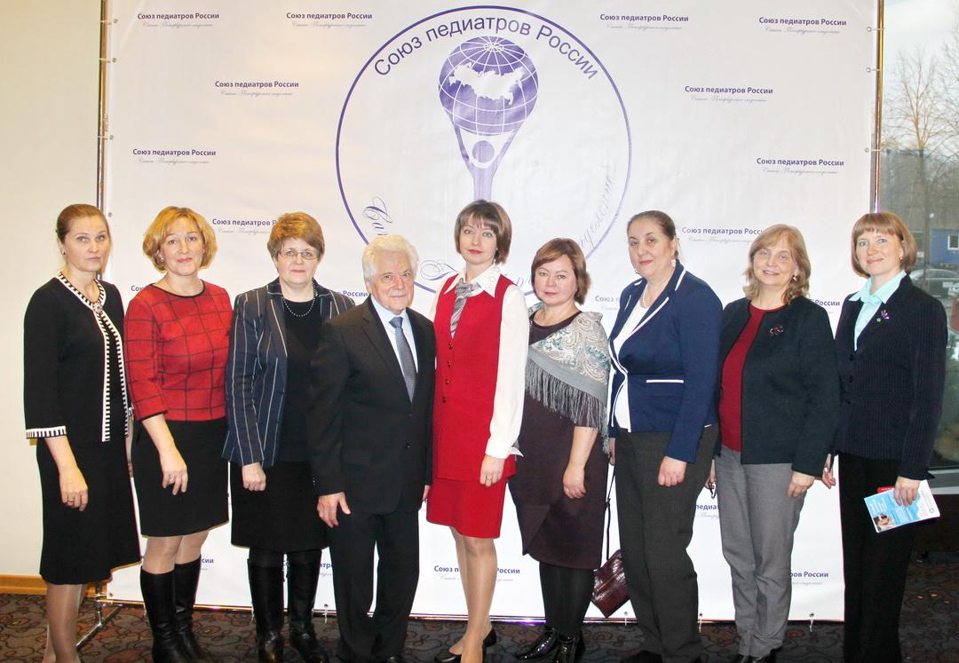 XIII российский форум с международным участием «Здоровое питание с рождения
