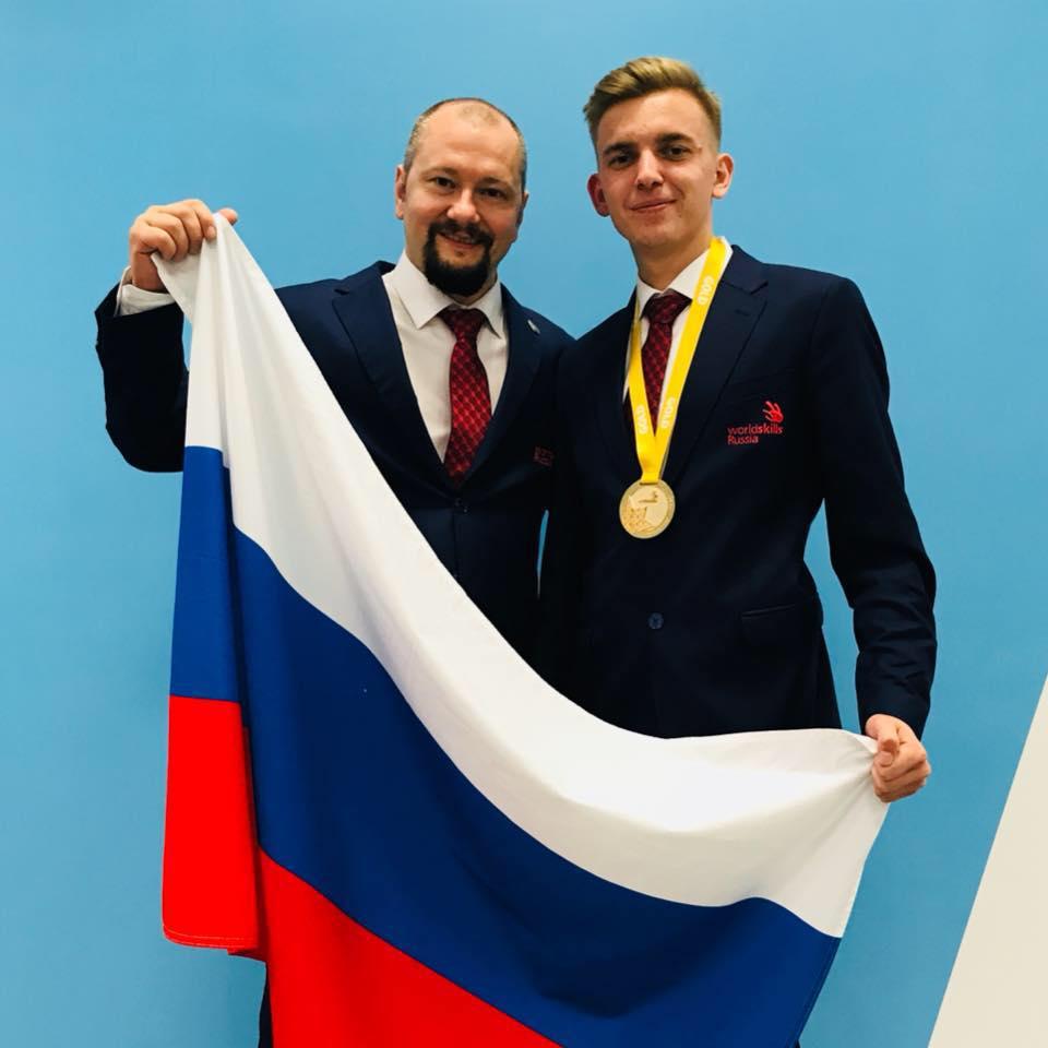 Чемпионат мира WorldSkills Казань-2019: новый триумф