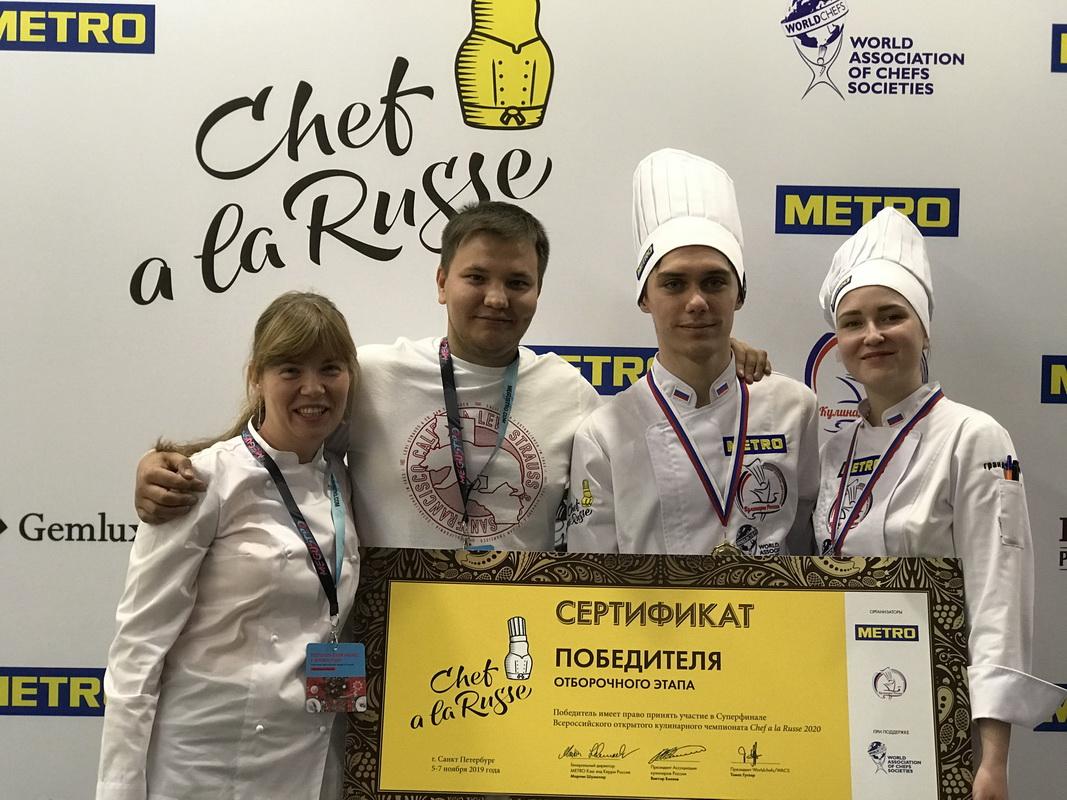 Победа студентов ВШБиПП в ежегодном фестивале Chef a la Ruse