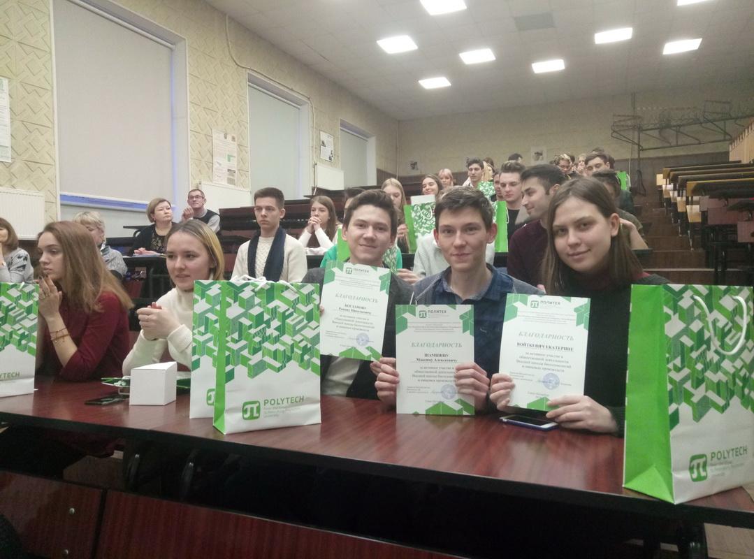 В ВШБиПП состоялось торжественное заседание, где чествовали самых активных студентов