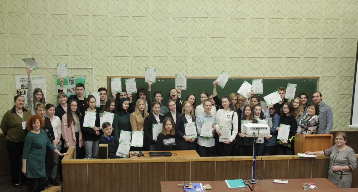 Кейс-турнир для школьников «Прикладная биотехнология» состоялся в ВШБиПП