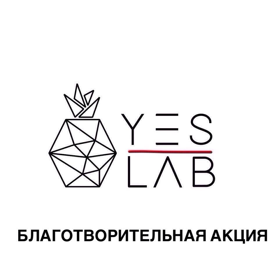 Мастер-классы YES-LAB в детских домах Санкт-Петербурга